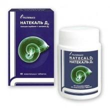 Buy Natecal D3 lozenges 60 pcs