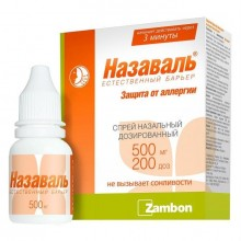 Buy Nazaval spray 500 mg 200 doses of 1 pc.