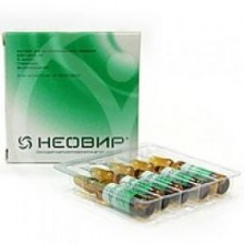 Buy Neovir solution 250 mg/2 ml ampoules 2 ml 5 pcs