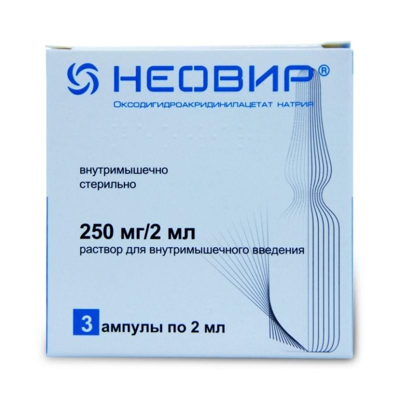 Buy Neovir solution 250 mg/2 ml ampoules 2 ml 3 pcs