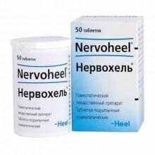Buy Nervoheel® pills 50 pcs