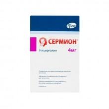Buy Sermion solution 4 mg vials 4 pcs packaging