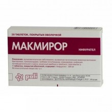 Buy Macmiror pills 200 mg, 20 pcs