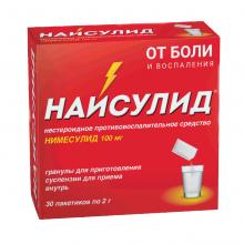 Buy Naisulid granules 100 mg 30 pcs