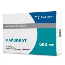 Buy Niselat pills 600 mg 20 pcs