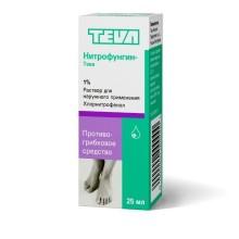 Buy Nitrofungin-Teva solution 25 ml vials