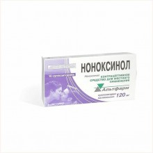 Buy Nonoxynol suppositories 120 mg, 10 pcs