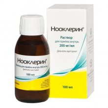 Buy Nooclerin® solution 200 mg/ml 100 ml vials