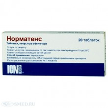 Buy Normatens pills 20 pcs