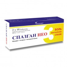 Buy Spazgan neo pills 400 mg + 5 mg + 0.1 mg 20 pcs
