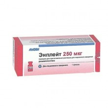 Buy Nplate® powder 250 mcg bottle 1 pc.