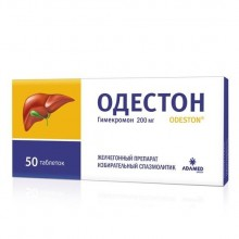 Buy Odeston pills 200 mg, 50 pcs