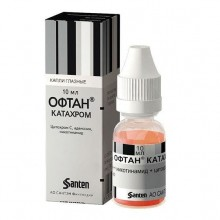 Buy Oftan Catachrom eye drops 10 ml