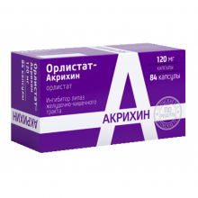 Buy Orlistat Akrikhin capsules 120 mg 84 pcs packaging