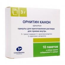Buy Ornithine canon granules 3 g 10 pcs