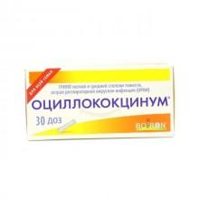 Buy Oscillococcinum granules 30 pcs