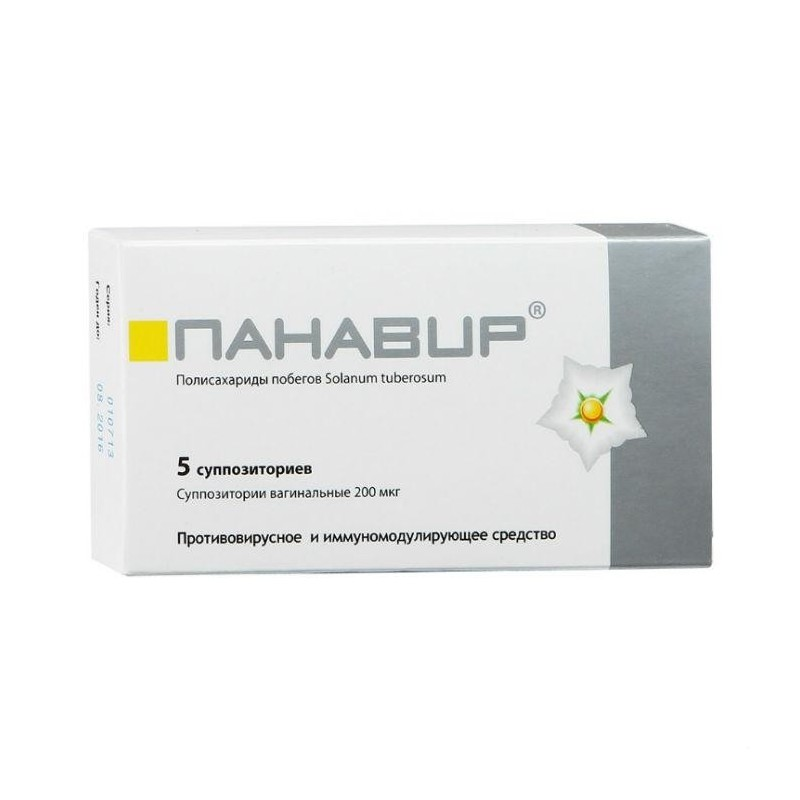 Buy Panavir suppositories 0.2 mg, 5 pcs