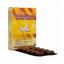 Buy Panoxen® pills 20 pcs