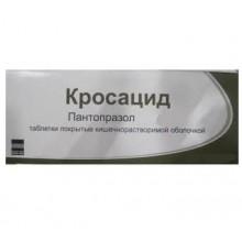 Buy Crosacid pills 20 mg 28 pcs