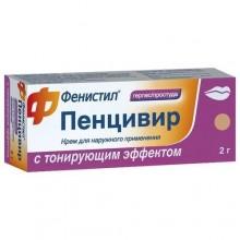 Buy Fenistil Pencivir cream 2 g