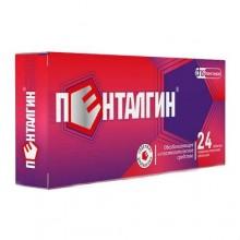 Buy Pentalgin pills 24 pcs