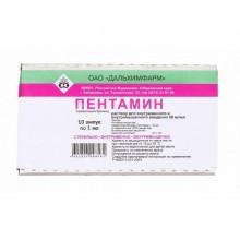 Buy Pentamine ampoules 5%, 1 ml, 10 pcs