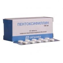 Buy Pentoxifylline pills 0.1 g, 60 pcs