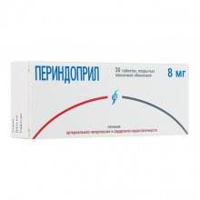 Buy Perindopril pills 8 mg 30 pcs