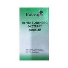 Buy Persicaria hydropiper liquid extract 25 ml