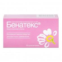 Buy Benatex suppositories 10 pcs