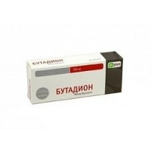 Buy Butadion pills 150 mg 10 pcs pack