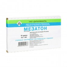 Buy Mezaton ampoules 1%, 1 ml, 10 pcs