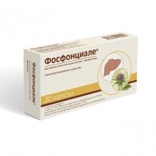 Buy Phosphonciale capsules 30 pcs