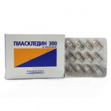 Buy Piascledine 300 capsules 30 pcs