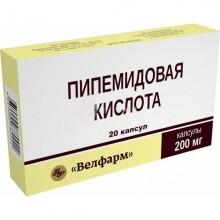 Buy Pipemidic acid capsules 200 mg 20 pcs