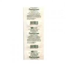Buy Piperazine pills 500 mg, 10 pcs