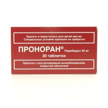 Buy Pronoran pills 50 mg, 30 pcs