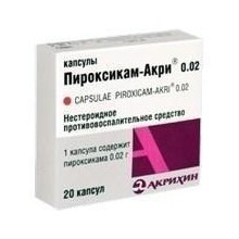 Buy Piroxicam acre capsules 20 mg, 20 pcs