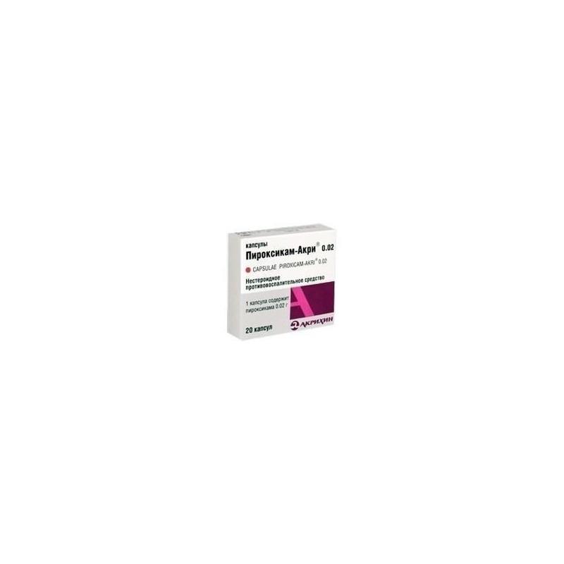 Buy Piroxicam acre capsules 20 mg, 20 pcs