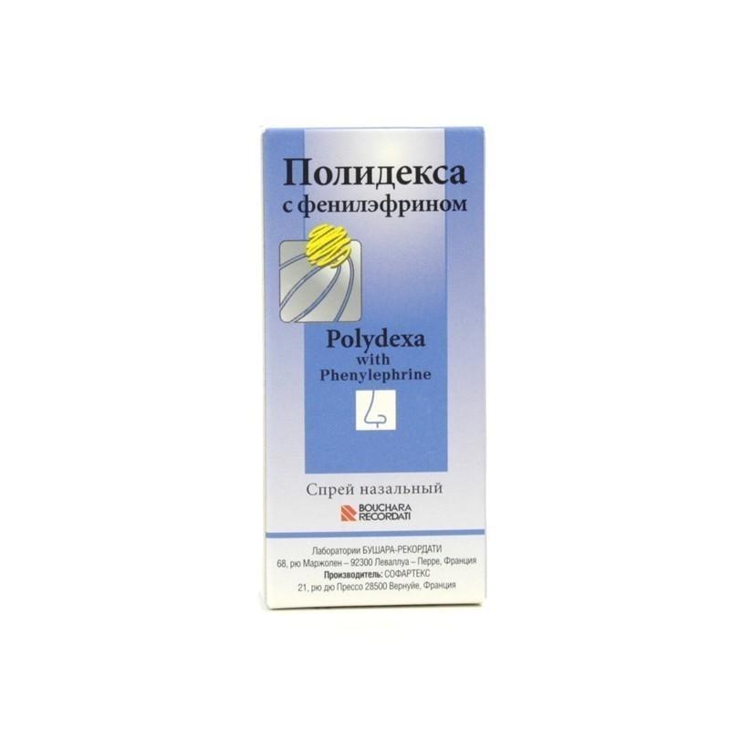 Buy Polydexa with phenylephrine spray 15 ml