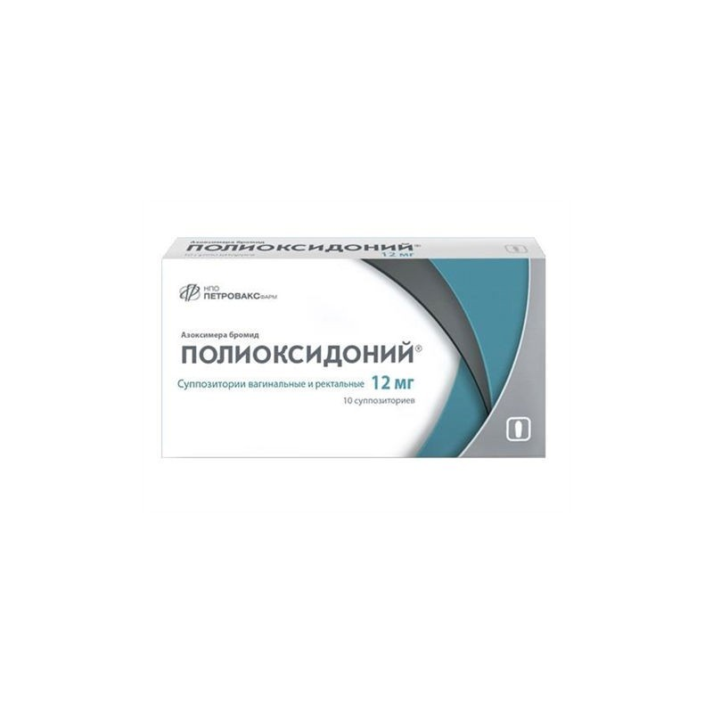 Buy Polyoxidonium® suppositories 12 mg 10 pcs
