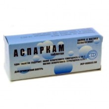 Buy Aspark pills 60 pcs