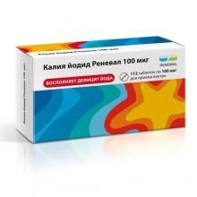Buy Potassium iodide pills 100 mcg 112 pcs