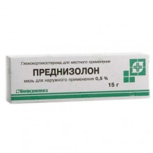 Buy  ointment 0.5%, 15 g
