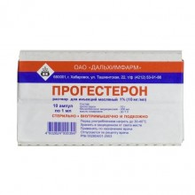 Buy Progesterone solution 1%, 1 ml, 10 pcs