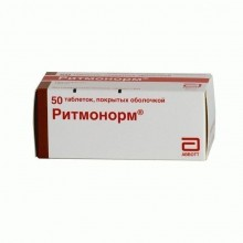 Buy Rytmonorm pills 150 mg, 50 pcs