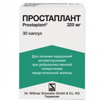 Buy Prostaplant capsules 320 mg, 30 pcs