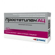 Buy Prostatilen AC rectal suppositories 30 mg + 180 mg 10 pcs