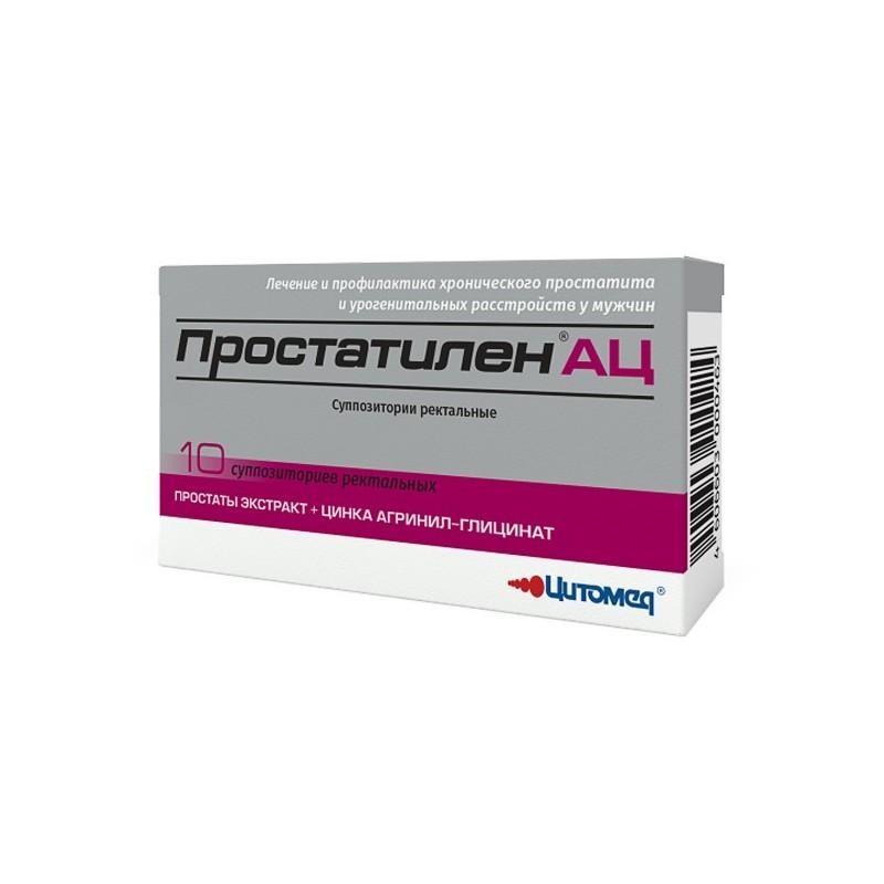 Buy Prostatilen AC rectal suppositories 30 mg + 180 mg 10 pcs