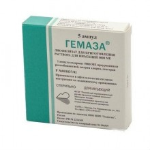 Buy Gemaza ampoules 5 thousand IU 1 ml, 5 pcs
